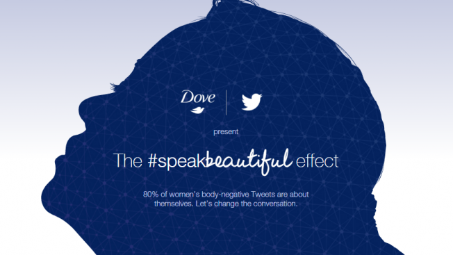 dove-speak-beautiful-hed-2016.png