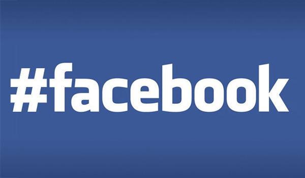 facebook-hashtag.jpg